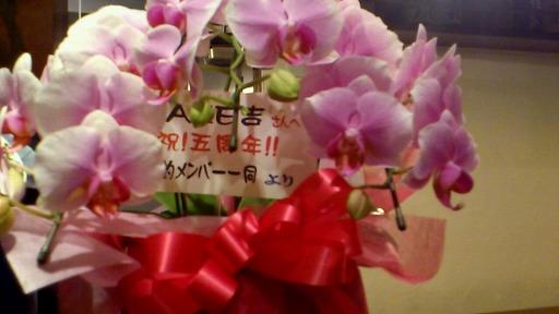 2013_05_24_21_37_03.jpg